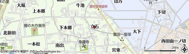 愛知県一宮市冨田(立石)周辺の地図