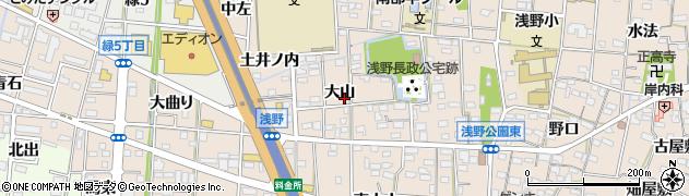 愛知県一宮市浅野(大山)周辺の地図