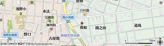 愛知県一宮市南小渕(貴船)周辺の地図