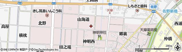 愛知県一宮市千秋町天摩(山海道)周辺の地図