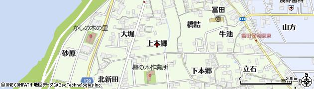 愛知県一宮市冨田(上本郷)周辺の地図
