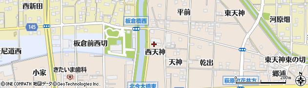 愛知県一宮市萩原町花井方(西天神)周辺の地図