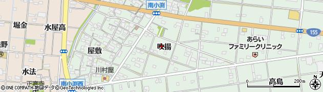 愛知県一宮市南小渕(吹揚)周辺の地図