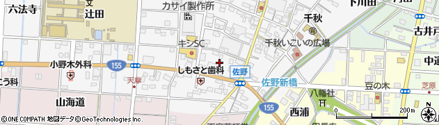 愛知県一宮市千秋町佐野(郷前)周辺の地図