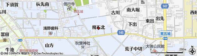 愛知県一宮市西五城(飛石北)周辺の地図