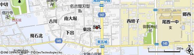 愛知県一宮市東五城(出先)周辺の地図