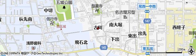 愛知県一宮市東五城(古川)周辺の地図