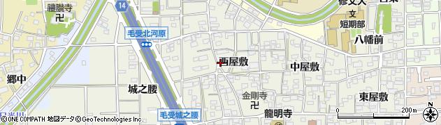 愛知県一宮市大和町毛受(西屋敷)周辺の地図