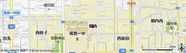 愛知県一宮市三条(郷西)周辺の地図