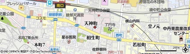 京都府綾部市天神町(西綾部)周辺の地図