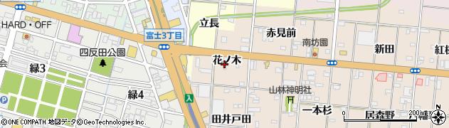 愛知県一宮市浅野(花ノ木)周辺の地図