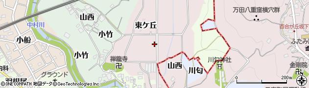 神奈川県小田原市東ケ丘周辺の地図