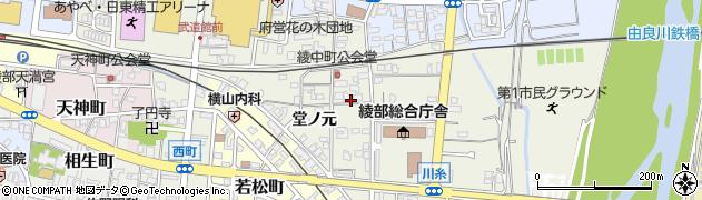 京都府綾部市綾中町(中村)周辺の地図