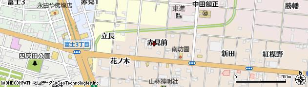 愛知県一宮市浅野(赤見前)周辺の地図