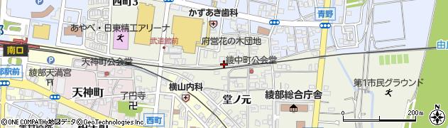 京都府綾部市綾中町周辺の地図
