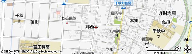 愛知県一宮市千秋町佐野(郷西)周辺の地図