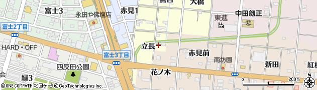 愛知県一宮市大赤見(立長)周辺の地図