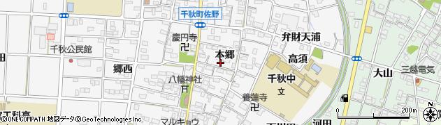 愛知県一宮市千秋町佐野(本郷)周辺の地図