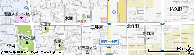 愛知県一宮市東五城(三味廓)周辺の地図