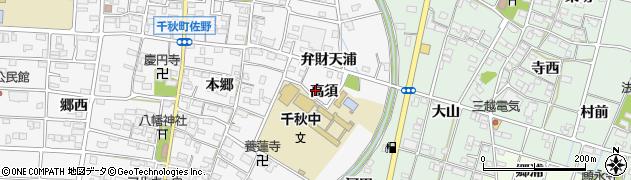 愛知県一宮市千秋町佐野(高須)周辺の地図