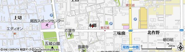 愛知県一宮市東五城(本郷)周辺の地図