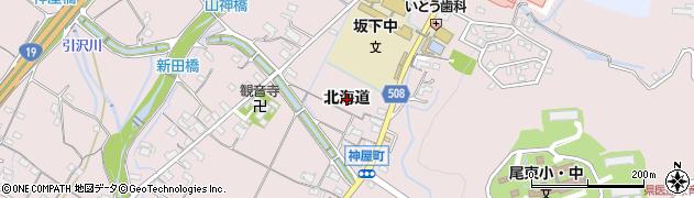 愛知県春日井市神屋町(北海道)周辺の地図