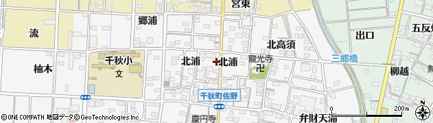 愛知県一宮市千秋町佐野(北浦)周辺の地図