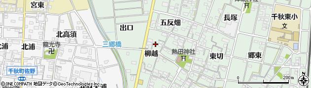 愛知県一宮市千秋町加納馬場(柳越)周辺の地図