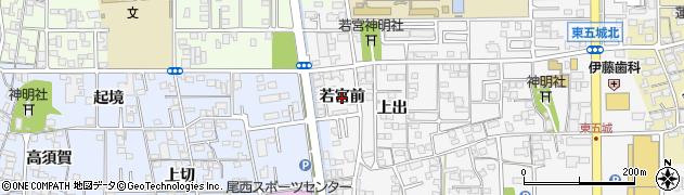 愛知県一宮市東五城(若宮前)周辺の地図