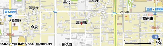 愛知県一宮市三条(高三味)周辺の地図