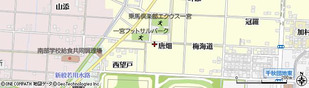 愛知県一宮市千秋町浮野(唐畑)周辺の地図