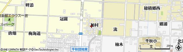 愛知県一宮市千秋町一色(加村)周辺の地図