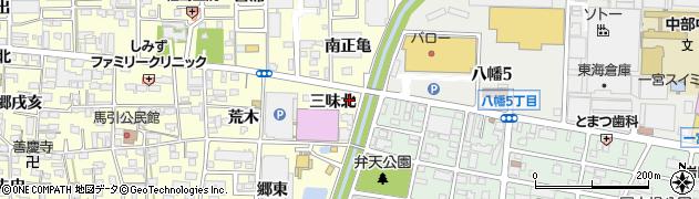 愛知県一宮市大和町馬引(三味北)周辺の地図