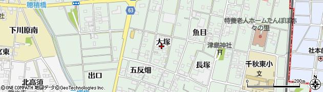 愛知県一宮市千秋町加納馬場(大塚)周辺の地図