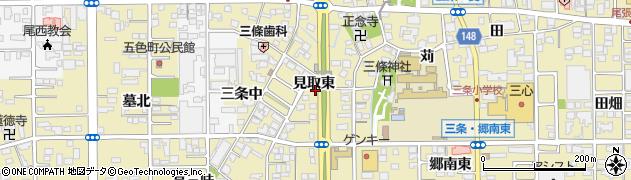 愛知県一宮市三条(見取東)周辺の地図