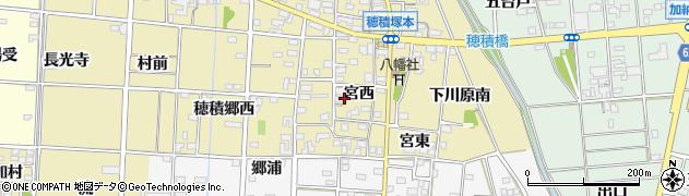 愛知県一宮市千秋町穂積塚本(宮西)周辺の地図