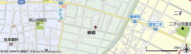 愛知県江南市小折本町(柳橋)周辺の地図