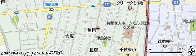 愛知県一宮市千秋町加納馬場(魚目)周辺の地図