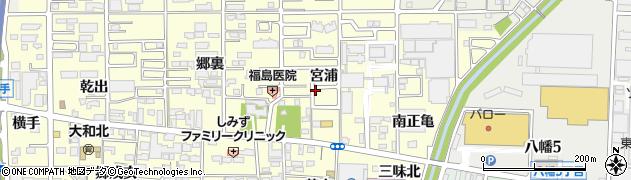 愛知県一宮市大和町馬引(宮浦)周辺の地図