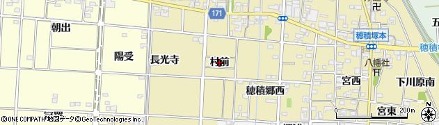 愛知県一宮市千秋町一色(村前)周辺の地図