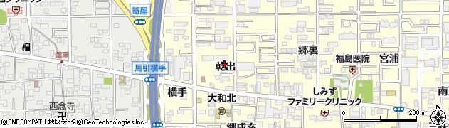 愛知県一宮市大和町馬引(乾出)周辺の地図