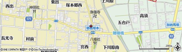 愛知県一宮市千秋町穂積塚本(郷内)周辺の地図