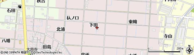 愛知県一宮市定水寺(下田)周辺の地図
