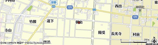 愛知県一宮市千秋町浮野(朝出)周辺の地図