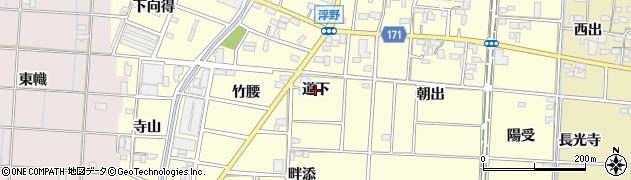 愛知県一宮市千秋町浮野(道下)周辺の地図