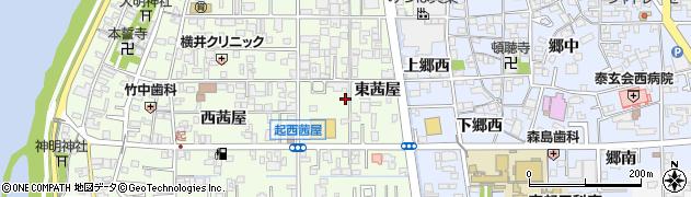愛知県一宮市起(東茜屋)周辺の地図