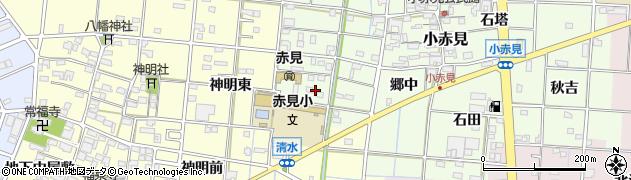 愛知県一宮市小赤見(清水)周辺の地図