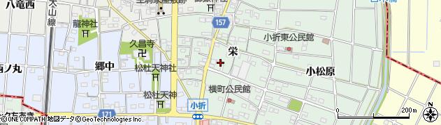愛知県江南市小折本町(栄)周辺の地図