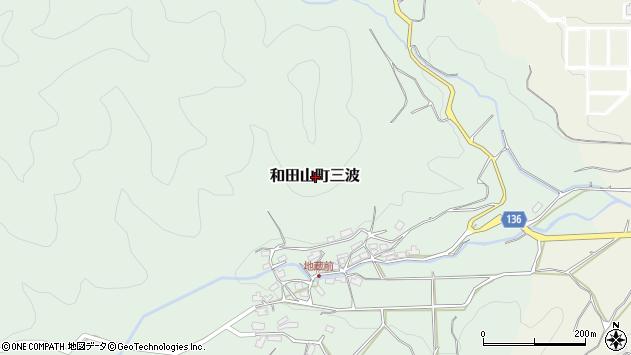 〒669-5256 兵庫県朝来市和田山町三波の地図