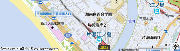 神奈川県藤沢市片瀬海岸周辺の地図